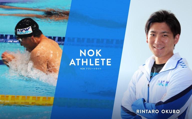 NOK Athlete site